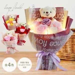 母の日 プレゼント 母の日ギフト 2021 ソープフラワー ギフト 花 花束 ブーケ お母さん アレ...