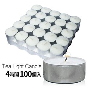 ティーライトキャンドル アルミカップ 燃焼 約4時間 100個 ティーキャンドル|ishi0424