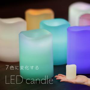 LEDキャンドル Sサイズ 7色変化 点滅 ロウソク パーティー 店舗 BAR 装飾|ishi0424