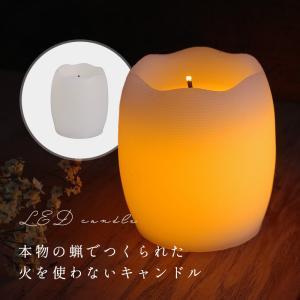 LEDキャンドルライト 1本 LEDキャンドル ライト キャンドルライト ゆらぎ ハロウィン 結婚式 パーティー 結婚式 2次会|ishi0424