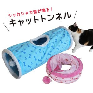 キャットトンネル 猫トンネル 猫 ペット おもちゃ 折りたたみ式 ショートタイプ コンパクト 運動不足 ストレス発散|ishi0424