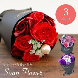 ソープフラワー 花束 結婚祝い ブーケ ギフト 花 バラ カーネーション フラワー 造花  お祝い|ishi0424