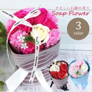ソープフラワー ブーケ 結婚祝い ギフト 花束 花 バラ カーネーション フラワー 造花  お祝い花束|ishi0424