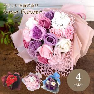 ソープフラワー 花束 結婚祝い ギフト ブーケ 全4色 花 発表会 バラ カーネーション フラワー 造花  お祝い|ishi0424