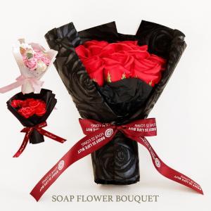 ソープフラワー ギフト 花束 ブーケ 全3色 花 バラ 紫陽花 フラワー 造花 結婚祝い 誕生日 記念日 お祝い|ishi0424