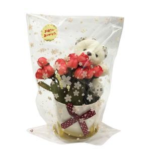 花 誕生日 母の日 プレゼント ギフト バラ 造花 ミニポット くまストラップ付き お祝い 引越し アレンジメント|ishi0424
