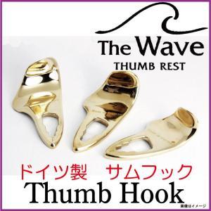 The Wave / 《納期未定》Thumb Hook 各種サイズ サムフック ザ・ウィーブ【ウインドパル】|ishibashi-shops