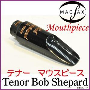 MACSAX マックサックス / Tenor Bob Shepard Model ボブ・シェパード【ウインドパル】|ishibashi-shops