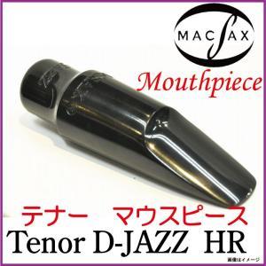 MACSAX マックサックス / Tenor D-JAZZ HR テナーサックス用【ウインドパル】|ishibashi-shops