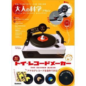 大人の科学マガジン / トイ・レコードメーカー(渋谷店) ishibashi-shops