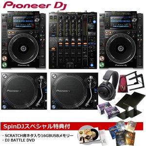 Pioneer DJ / CDJ-2000NXS2 + PLX-1000 + DJM-900NXS2...