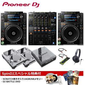 Pioneer DJ / CDJ-2000NXS2 + DJM-900NXS2 SET(豪華2大特典...