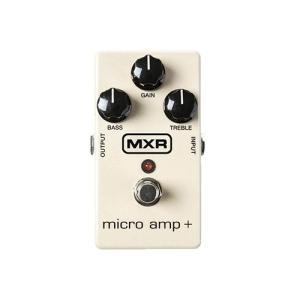 好評を得つつも販売終了となったMXR Customshop製CSP233 Micro Amp+がMX...