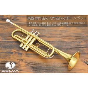Selva / STR-100 入門トランペット【大好評!激安☆トランペット】【教則DVD付き】【立川店】|ishibashi-shops
