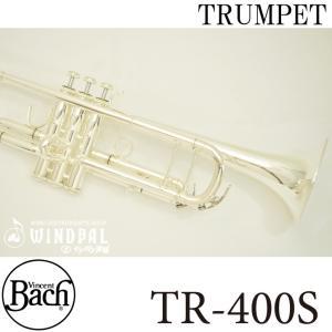 Bachバック / TR-400SP B♭トランペット 銀メッキ仕上げ【TRシリーズ】【TR400】【立川店】|ishibashi-shops