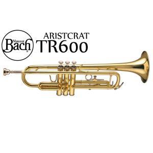 BACH バック / Trumpet TR600GL 【初心者/ビギナーモデル】【福岡パルコ店】|ishibashi-shops