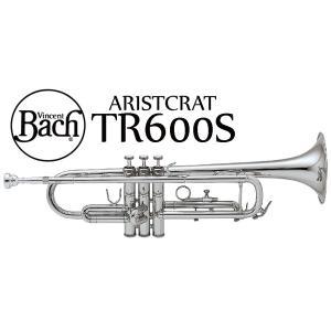 BACH バック / Trumpet TR600S シルバー仕上げ 【初心者/ビギナーモデル】【福岡パルコ店】|ishibashi-shops