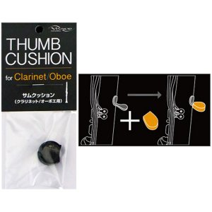 VIVACE / THUMB CUSHION CL/OB ヴィヴァーチェ サムクッション クラリネット/オーボエ用(WEBSHOP)|ishibashi-shops