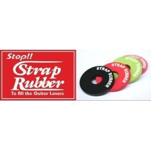 HARRY'S Engineering / Strap Rubber ストラップロック2個セットパック 各色【WEBSHOP】