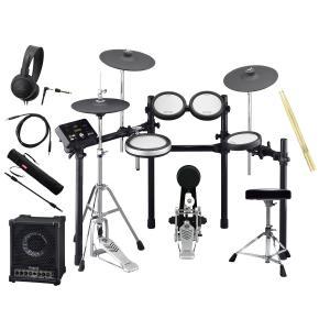 YAMAHA 電子ドラム DTX562KFS ローランド製モニタースピーカーセット スターターパック(WEBSHOP)|ishibashi-shops
