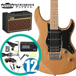 YAMAHA エレキギター入門セット PAC-112VMX YNS Pacifica (VOXアンプ&小物セット)PAC112V (+811087800)(送料無料)