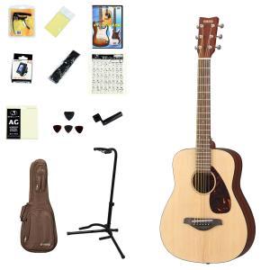 YAMAHA / JR2 NT(ナチュラル) (ミニギター14点入門セット) アコースティックギター アコギ JR-2(YRK)(+2308111820004)|ishibashi
