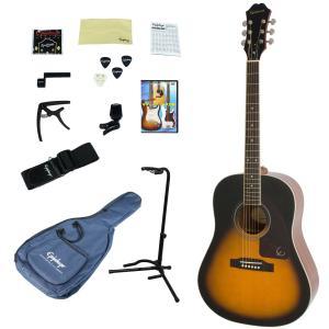 Epiphone / AJ-220S VS(Vintage Sunburst) 【アコースティックギター入門14点セット】【単板Top】 エピフォン アコギ フォークギター 初心者 AJ220S