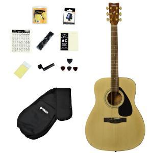 YAMAHA / F315D NT(ナチュラル) (アコースティックギター12点入門セット) ヤマハ アコギ フォークギター F-315D 入門 初心者(YRK) ishibashi