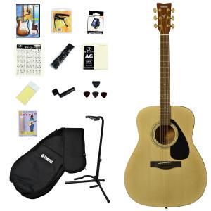 YAMAHA / F315D NT(ナチュラル) (アコースティックギター15点入門フルセット) アコギ F-315D 初心者(YRK)(+2308111820004)|ishibashi