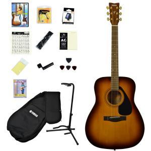 YAMAHA / F315D TBS(タバコブラウンサンバースト) (アコースティックギター15点入門フルセット) ヤマハ アコギ フォークギター(WEBSHOP)(YRK) ishibashi