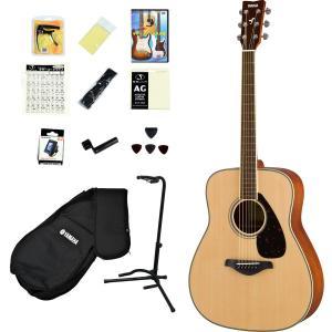 YAMAHA / FG820 NT(ナチュラル) (アコースティックギター14点入門セット) ヤマハ フォークギター アコギ FG-820 入門 初心者(YRK)(+2308111820004)|ishibashi