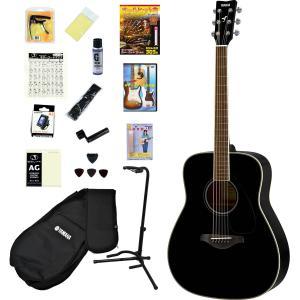 YAMAHA / FG820 BL( ブラック) (オールヒット曲歌本17点入門セット) ヤマハ アコースティックギター アコギ FG-820 初心者(YRK)(+2308111820004)|ishibashi