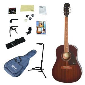 Epiphone / AJ-220S MB(Mahogany Burst) 【アコースティックギター入門14点セット】【単板Top/オールマホ】 エピフォン アコギ フォークギター 初心者 AJ220S
