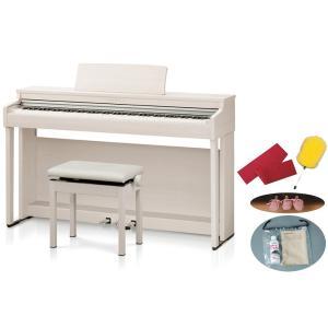 KAWAI カワイ / CN29A デジタルピアノ プレミアムホワイトメープル調仕上げ (CN29)(代引き不可)(全国組立設置無料)(+set78332)(納期/2021年4月以降)|ishibashi