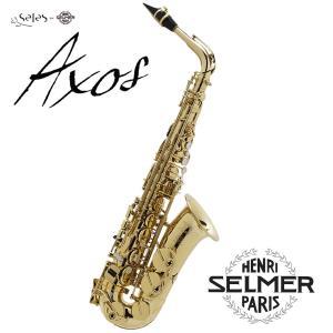H.Selmer ALTO SAX AXOS Seles AXOS (未展示倉庫保管新品をお届け※もちろん出荷前検品)(5年保証)|ishibashi