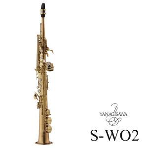(在庫あり)Yanagisawa / S-WO2 ヤナギサワ ソプラノサックス ブロンズ ライトウェイト WOシリーズ※S-902後継機 (未展示倉庫保管新品をお届け)(WEBSHOP)|ishibashi