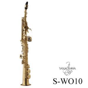 Yanagisawa / S-WO10 ヤナギサワ ソプラノサックス ブラス管 ヘヴィウェイト WOシリーズ ※S-991後継機 (WEBSHOP)|ishibashi