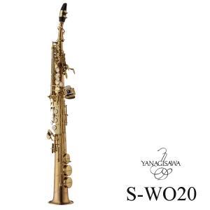 Yanagisawa / S-WO20 ヤナギサワ ソプラノサックス ブロンズ管 ヘヴィーウェイト WOシリーズ ※S-992後継機 (WEBSHOP)|ishibashi