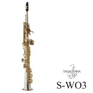 (在庫あり)Yanagisawa / S-WO3 ヤナギサワ ソプラノサックス シルバー管 ライトウェイト WOシリーズ※S-9030後継機 (未展示倉庫保管新品をお届け)(WEBSHOP)|ishibashi