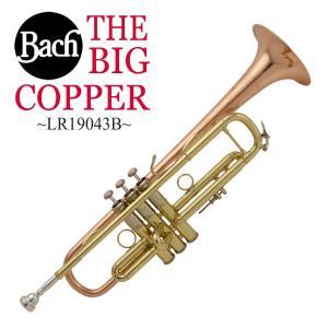 Bach / BIG COPPERGL バック LR19043B CL ビッグコパー ラッカー仕上げ B♭トランペット(お取り寄せ)(5年保証)|ishibashi