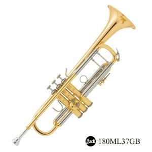 Bach / 180ML GB ML 37/25 バック MLボア ゴールドブラスベル GL (倉庫保管新品をお届けもちろん出荷前調整)(5年保証)|ishibashi