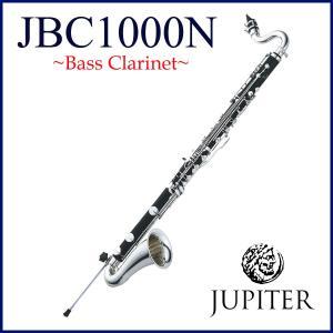 JUPITER / JBC-1000N ジュピター バスクラリネット ニッケルメッキ仕上げ プラ管 (お取り寄せ)(WEBSHOP)