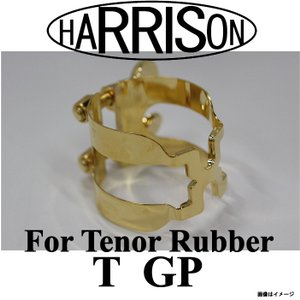 Harrison / TGP ハリソン リガチャー テナーサックス ラバーマウスピース用 金メッキ仕上|ishibashi