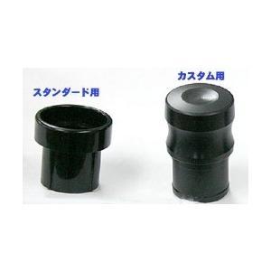 YAMAHA / ENDPLUG ALTOSAX STANDARD ヤマハ エンドプラグ アルトサックス用 スタンダード|ishibashi