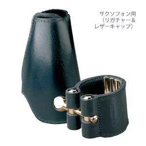 VANDOREN TENOR SAX バンドレン レザーリガチャー テナーサックス用 レザーキャップ付属 (LC28L)(取寄せ商品)|ishibashi