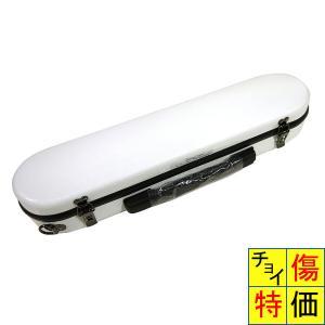 (タイムセール:29日12時まで)CC Shiny Case FLUTE CCシャイニーケース フルート用 (ホワイト)(アウトレット特価) ishibashi