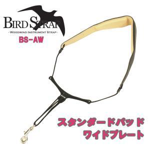 B.AIR / BS-AW ビーエアー Bird Strap バードストラップ M(WEBSHOP) ishibashi