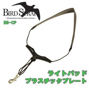 B.AIR / BS-CP ビーエアー Bird Strap バードストラップ S(WEBSHOP) ishibashi