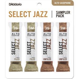 D'addario Woodwinds / JAZZ SELECT サンプラーパック DSJ-J3S アルトサックス用リード お試しセット 4枚入り(WEBSHOP)|ishibashi