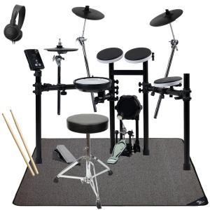 Roland / TD-E1 ローランド 電子ドラム オリジナル・スターターパック マット付き
